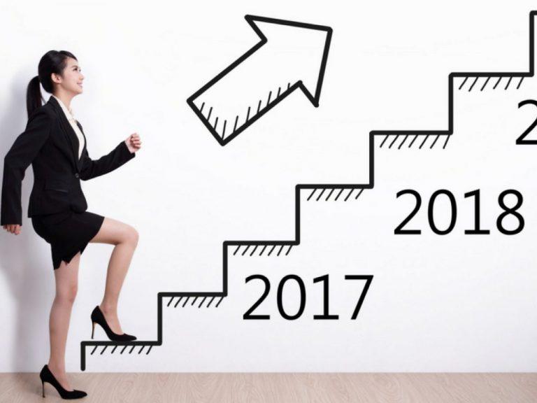 2017 Data Goals
